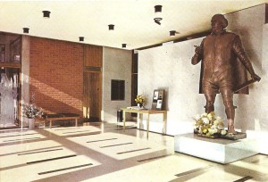 The entrance hall of the 1964 Shakespeare Centre