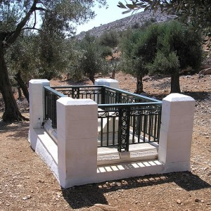 Rupert Brooke's grave on the Greek island of Skyros