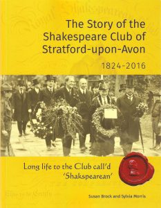 shakespeare-club-history-book-jacket
